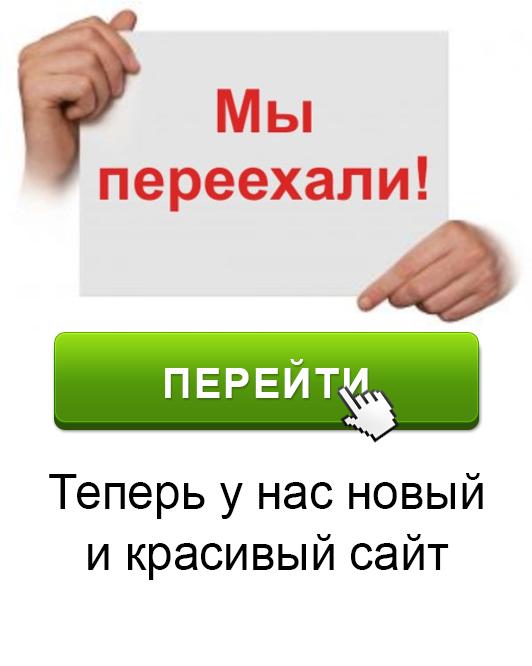 prostitutki-dosug-seks-moskva-proverennie-s-foto-i-video-foto-muzhikov-s-bolshimi-huyami
